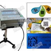 二維碼噴碼機 種子噴碼機 包裝袋噴碼機