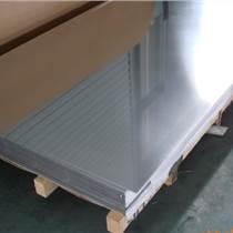 雙面BA不銹鋼板,430.410不銹鐵皮,卷材