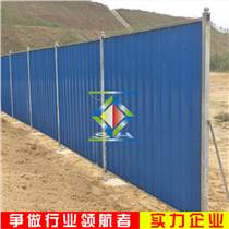 交通安全告示牌 廣州交通標志廠家 限速圓牌限高牌