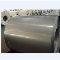 HC600LAD馬鋼尾卷鍍鋅卷帶相近(HC600LAD+Z無花鍍鋅鋼板)新規格