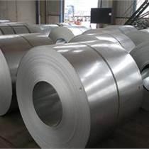 鍍鋅板  CR270B2鍍鋅板  武鋼鍍鋅板卷