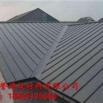 專業別墅金屬屋面板廠家供應25雙鎖邊金屬屋面
