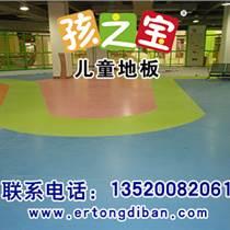 幼兒園地板材質 幼兒園地板哪家好 幼兒園樓梯地膠
