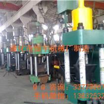 遼寧金屬屑壓塊機、鑄鐵屑壓塊機廠家 型號