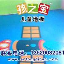 幼兒園地板  兒童地板怎么裝 兒童專用地板