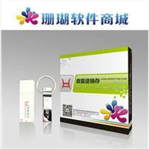 鼎宸生產倉庫管理軟件