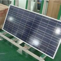 邯鄲太陽能發電,邯鄲太陽能發電廠家,巨源能光伏科技