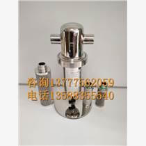 不锈钢氮气除菌过滤器 氮气除菌过滤器