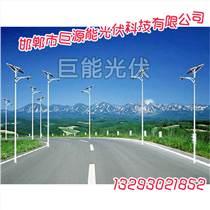 邯鄲太陽能路燈,邯鄲太陽能路燈價格,巨源能光伏科技