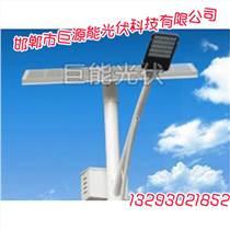 邯鄲太陽能路燈,邯鄲太陽能路燈廠家,巨源能光伏科技