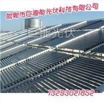 邯鄲太陽能熱水取暖,邯鄲太陽能熱水取暖技術,巨源能光伏科技