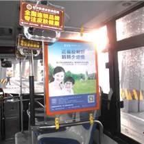 长沙公交车框架广告-公交车看板广告选吾道文化没错!