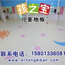 幼兒園地板,幼兒園鋪什么地板好,兒童地板