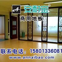 江西辦公塑膠地板,江西塑膠地板,江西pvc辦公地膠