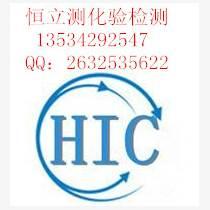 广西塑料添加剂化学成份检测配方分析13534292547