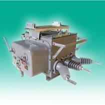 好品質ZW20-12/630-20真空斷路器