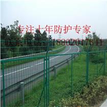 昌江公路防护网厂家 三沙双边丝护栏网价格 海口道路铁