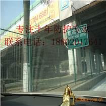 昌江边框护栏网批发 三亚道路分隔网价格 海口市政防护网厂家