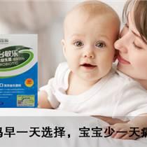 兒童過敏性鼻炎用臺敏樂益生菌抗過敏降低IgE減少鼻炎復發
