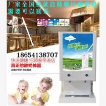 嘉兴乳酸菌饮料机代理全市租赁自助餐厅酸奶机