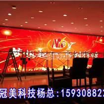 冠美P4全彩室内显示屏,会议室LED高清显示屏有哪些优点