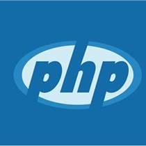 Php,到底是不是最棒的编程语言