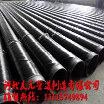 天然气3pe防腐钢管供应厂家
