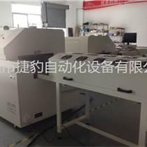 捷豹自动化散热器回流焊、CPU散热器专用回流焊、无铅回流焊F8/F10