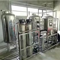 濕巾生產用水設備|濕巾生產用純化水設備
