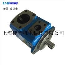 25V21A-1C22R系列葉片泵