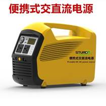 220V移動電源 500W逆變電源 戶外應急備用電源