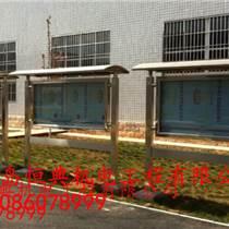 青岛设计制作安?#23433;?#38152;钢广告牌不锈?#20013;?#20256;栏公告栏通知栏挂墙橱窗