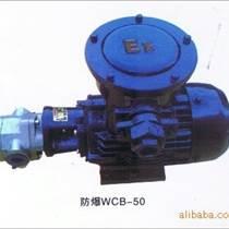 四川-成都恒力牌全新系列優質齒輪油泵及油泵電機組-5