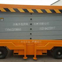 濟南齊岳廠家主營移動式高空作業平臺