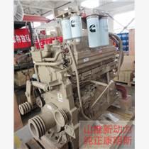 重庆康明斯KTA19-C525发动机