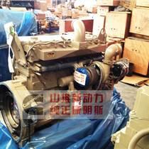 东风康明斯6cta8.3-c250发动机