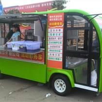 四輪電動售貨車,移動售賣車價格,電動餐車圖片
