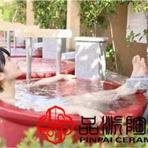 極樂湯沖澡缸 溫泉會所泡澡缸
