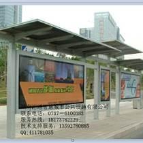 湖南公交候車亭施工銷售