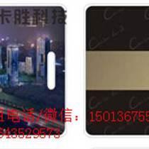 優惠旅游卡制作,惠民旅游卡制作廠家