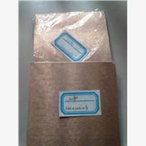 耐電弧鎢銅棒CU45W55