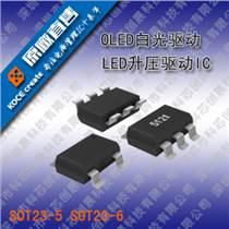 雙節鋰電池充電控制IC 6057