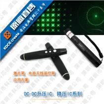 音響/音箱專用抗干擾強升壓IC