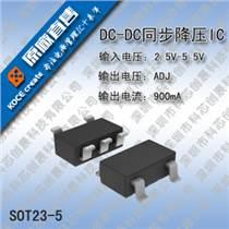 1061升壓IC芯片DC/DC轉換器