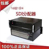 縱橫天成16進64出SDI分配器