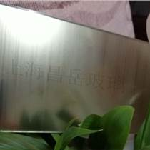 上海昌岳防碎型拉絲玻璃