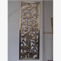 仿古茶樓裝飾屏風古銅屏風隔斷