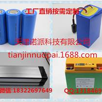 24V锂电池价格多少 诺派厂家批发锂电池