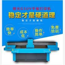 廠家直銷2513uv平板打印機玻璃瓷磚彩色噴繪機
