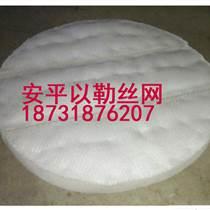 ptfe生產廠家最新報價_聚四氟乙烯(PTFE)絲網除沫器價格